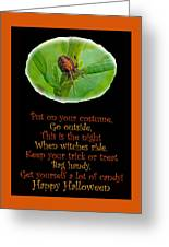 Halloween Card - Spider And Poem Greeting Card
