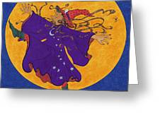 Halloween Dance Greeting Card