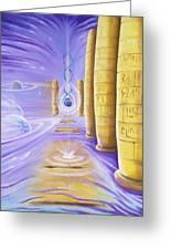 Halls Of Creation Greeting Card