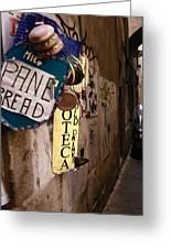 Hamburger Alley Greeting Card