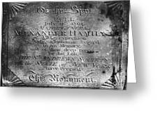 Hamilton: Pamphlet, 1797 Greeting Card