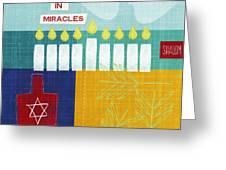 Hanukkah Miracles Greeting Card