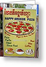 Happy Angkor Pizza Sign Greeting Card