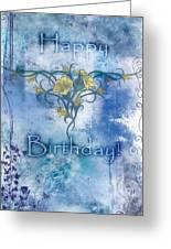 Happy Birthday - Card Design Greeting Card