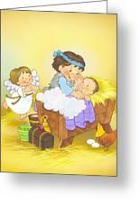 Happy Birthday Jesus Book Cover Art Greeting Card