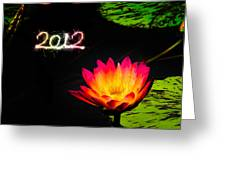Happy New Year 2012 Greeting Card by Michael Taggart