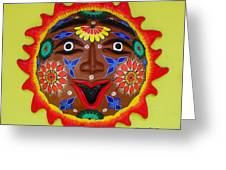 Happy Sol Face Greeting Card