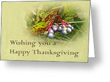 Happy Thanksgiving Greeting Card - Autumn Viburnum Berries Greeting Card