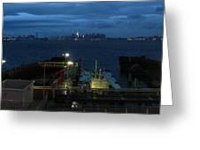 Harbor Morn Greeting Card