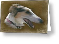 Harper Greeting Card