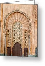 Hassan II Mosque Greeting Card