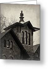Haunted House 2 Greeting Card