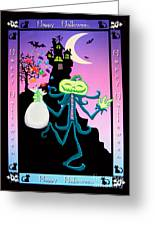 Haunted House Greeting Card by Nick Gustafson