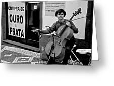 Have Cello Will Play Greeting Card