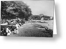 Hawaii: Beach, C1914 Greeting Card
