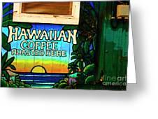 Hawaiian Coffee Greeting Card