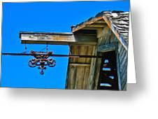Hay Loft Greeting Card