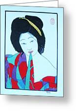 Hazukashigariya No Geisha Greeting Card