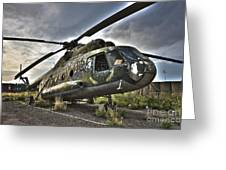 Hdr Image Of An Afghanistan National Greeting Card