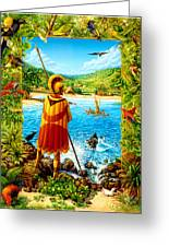 He Hula Ali'i Greeting Card