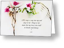 He Sings  Series Image 1 Greeting Card
