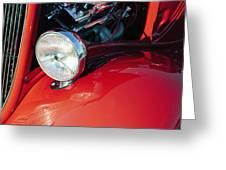 Headlight 6 Greeting Card