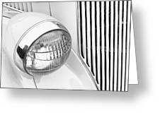 Headlight 7 Greeting Card