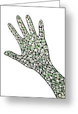 Healing Hands 1 Greeting Card