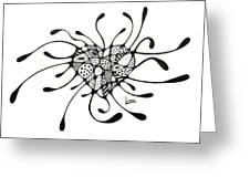 Heart 2 Greeting Card