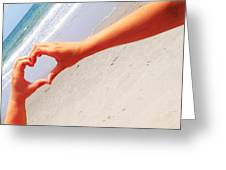 Heart Hands Greeting Card