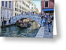 Heart In Venice Greeting Card