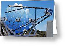 Hegra Gamma Ray Telescope Greeting Card