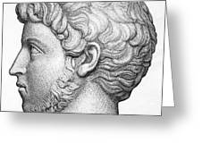 Heliogabalus (204-222) Greeting Card