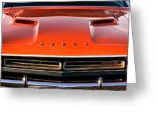 Hemi Orange 1971 Dodge Challenger Greeting Card