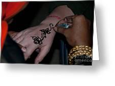 Henna Hand Greeting Card