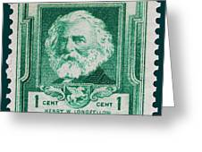 Henry W Longfellow Postage Stamp Greeting Card