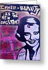 Hepburn Gangstah Greeting Card