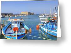 Heraklion - Venetian Fortress - Crete Greeting Card