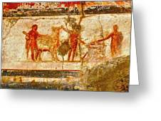 Herculaneum Wall Painting Greeting Card