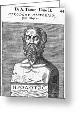 Herodotus Greeting Card