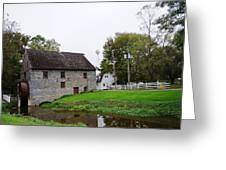 Herrs Mill Greeting Card