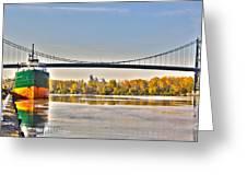 Hi-level Bridge Greeting Card