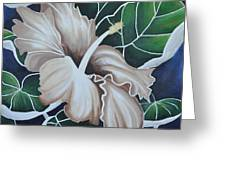 Hibiscus Greeting Card by Holly Donohoe