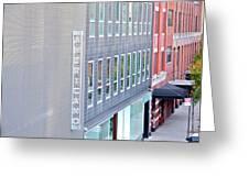 High Line Print 27 Greeting Card