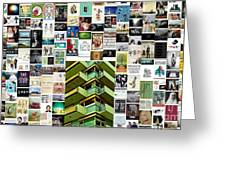 High Rise Apartment Building Greeting Card