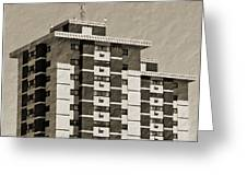High Rise Apartments Greeting Card