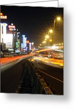 Highway And Hotels Greeting Card