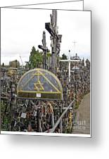 Hill Of Crosses 04. Lithuania Greeting Card