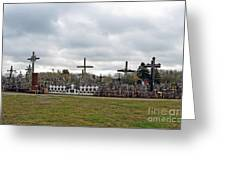 Hill Of Crosses 05. Lithuania Greeting Card
