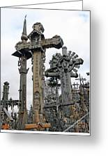 Hill Of Crosses 09. Lithuania Greeting Card